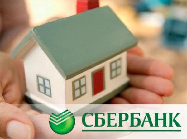 взять кредит на строительство дома в россельхозбанке отзывы долгосрочные займы в онлайн мфо